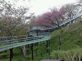 吾妻山公園・滑り台